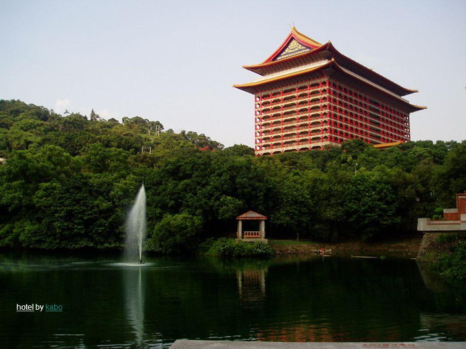 Taiwan National Library by vishykarnikvishykarnik