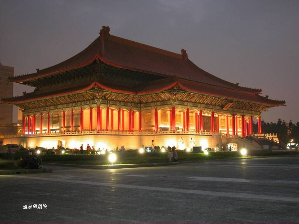 Longshan by gtmgtm