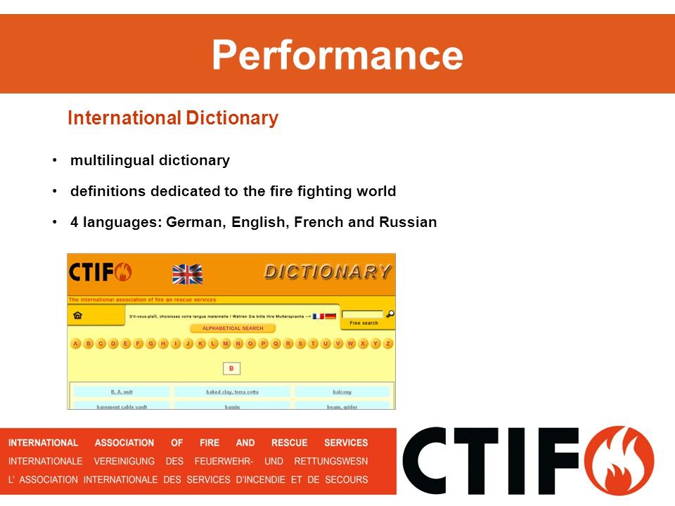 Performance multilingual dictionary definitions dedicated to the fire fighting world 4 languages: German, English, French and Russian International Dictionary