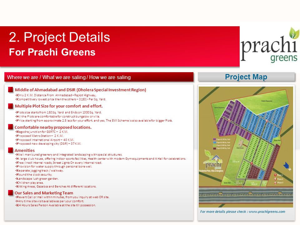 For Prachi Greens Where we are / What we are saling / How we are saling Project Map Middle of Ahmadabad and DSIR (Dholera Special Investment Region) Only 2 K.M.