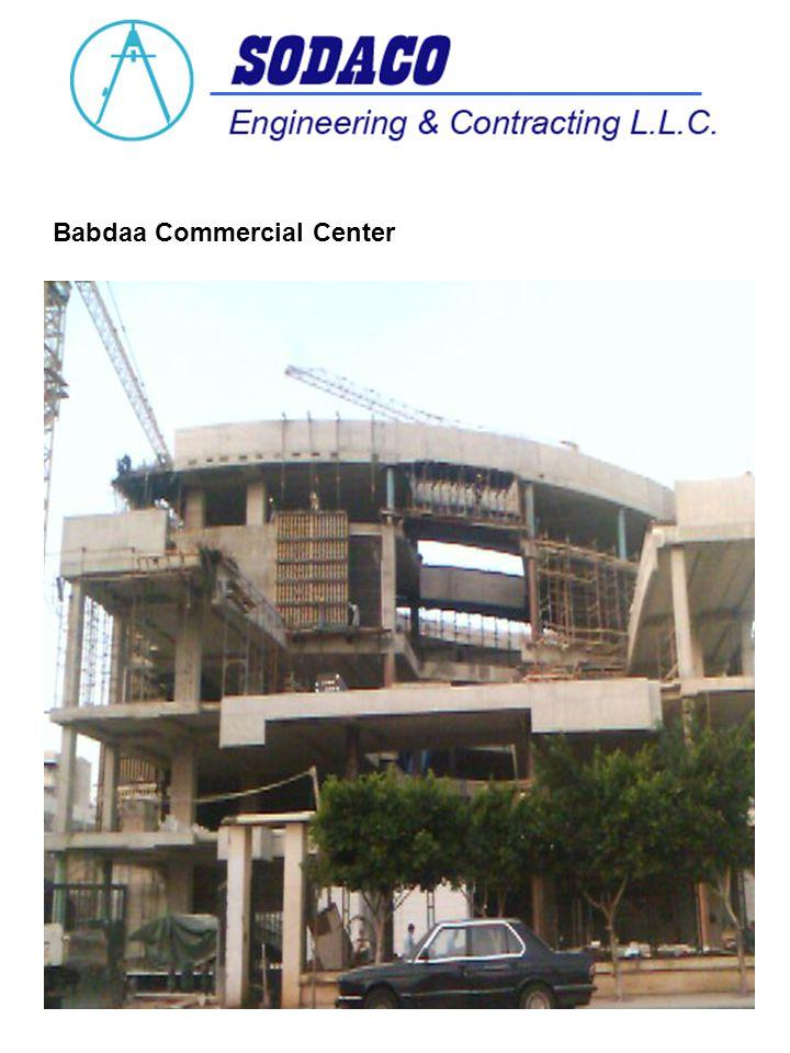 Babdaa Commercial Center