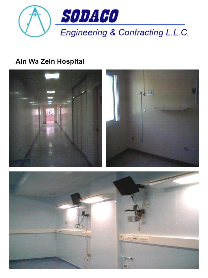 Ain Wa Zein Hospital