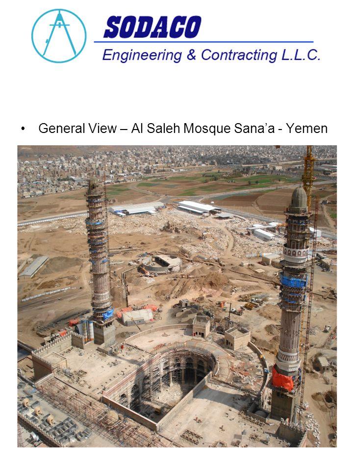 General View – Al Saleh Mosque Sanaa - Yemen
