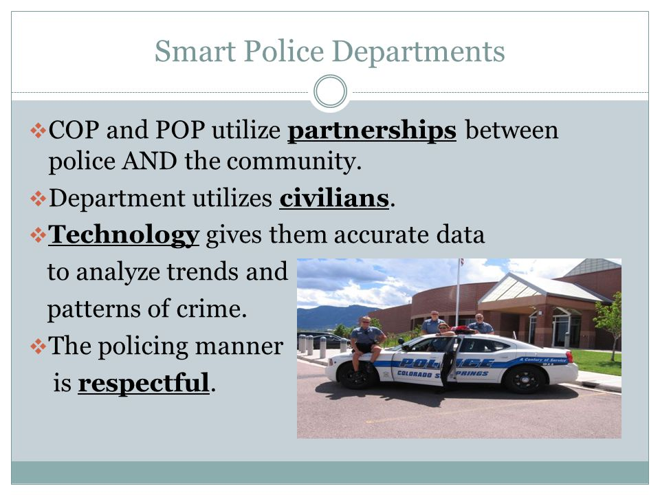 Smart Police Departments COP and POP utilize partnerships between police AND the community.