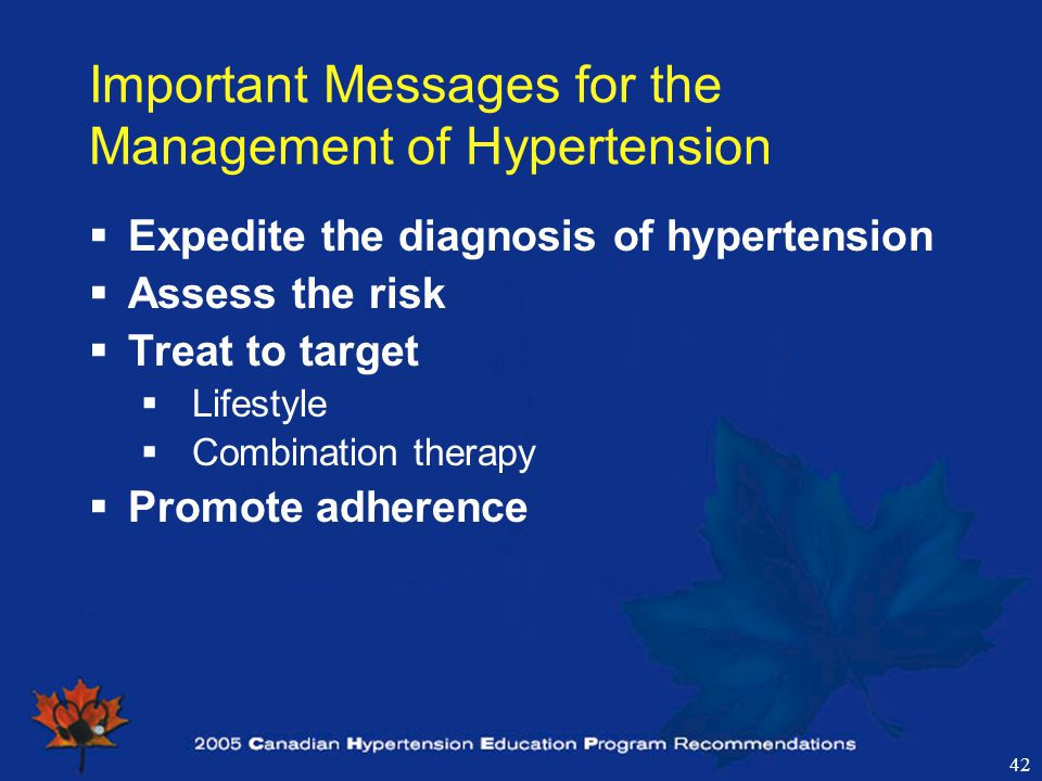 42 Important Messages for the Management of Hypertension Expedite the diagnosis of hypertension Assess the risk Treat to target Lifestyle Combination therapy Promote adherence
