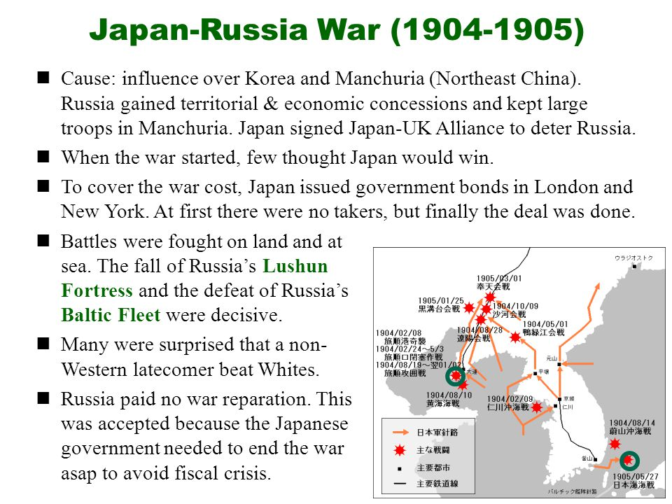 Japan-Russia War (1904-1905) Cause: influence over Korea and Manchuria (Northeast China).