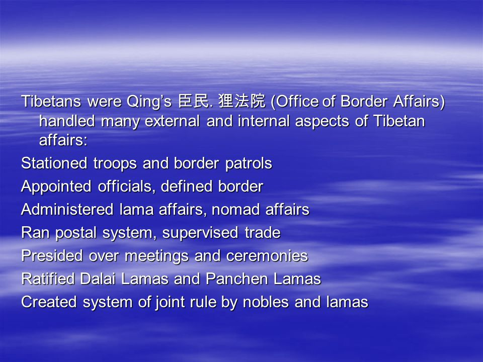 Tibetans were Qings.