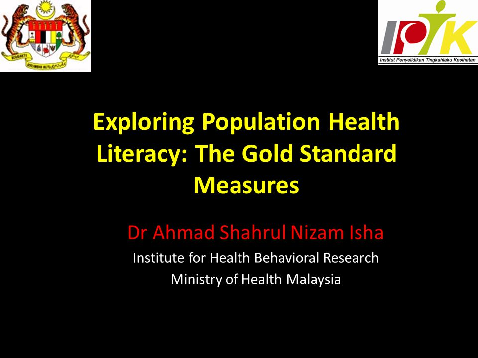 Health Literacy The term health literacy itself has come to mean different things to various audiences and has become a source of confusion and debate (Baker, 2006).