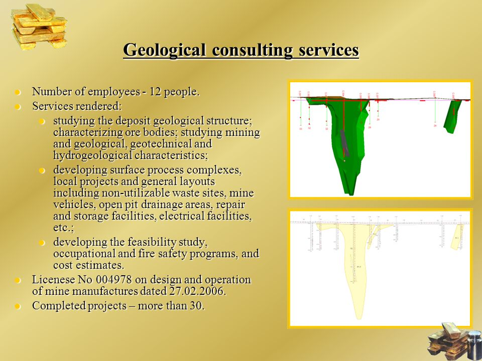 Geological consulting services Number of employees - 12 people. Number of employees - 12 people. Services rendered: Services rendered: studying the de