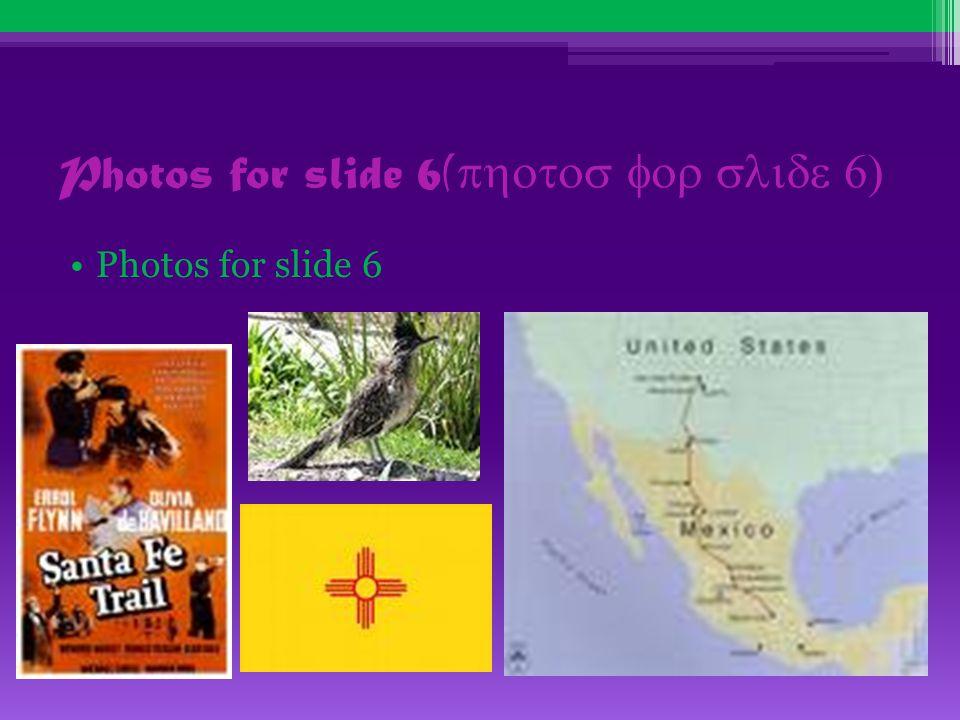 Photos for slide 6( Photos for slide 6