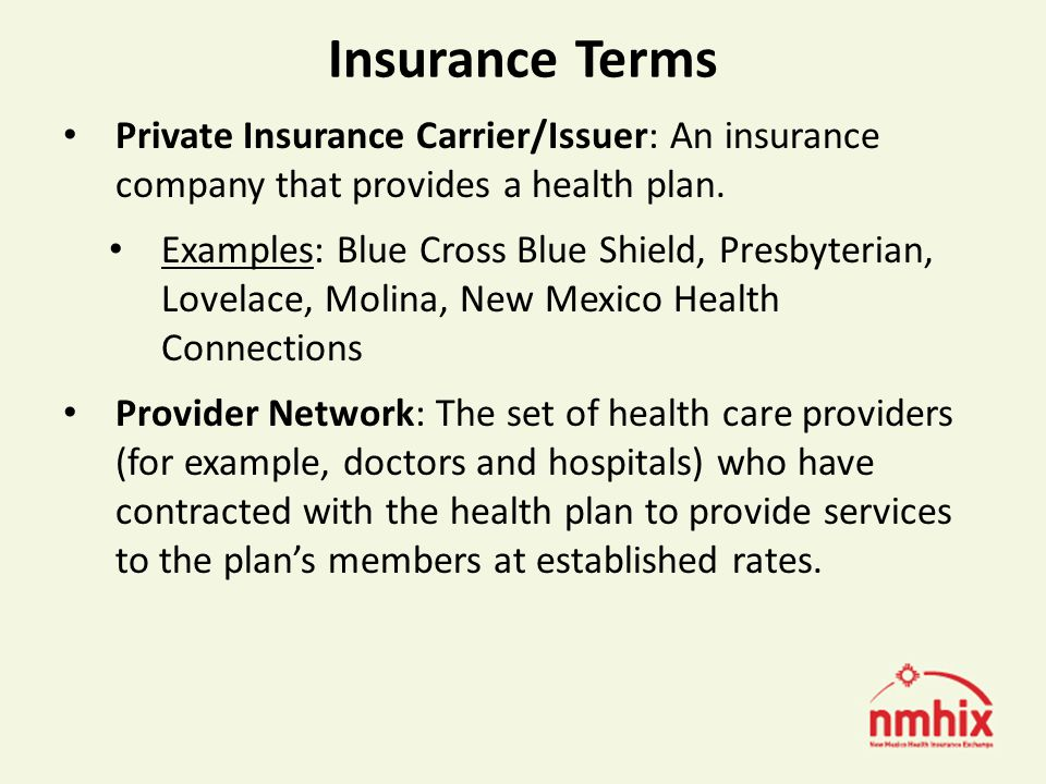 Advanced Premium Tax Credits Premium tax credits offset the cost of the health plans premium to increase affordability.