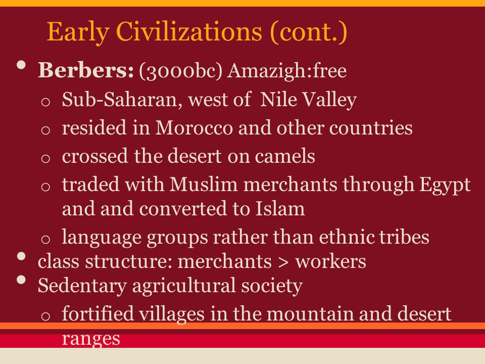 Trade The civilizations that were successful in ancient West Africa depended on trade.
