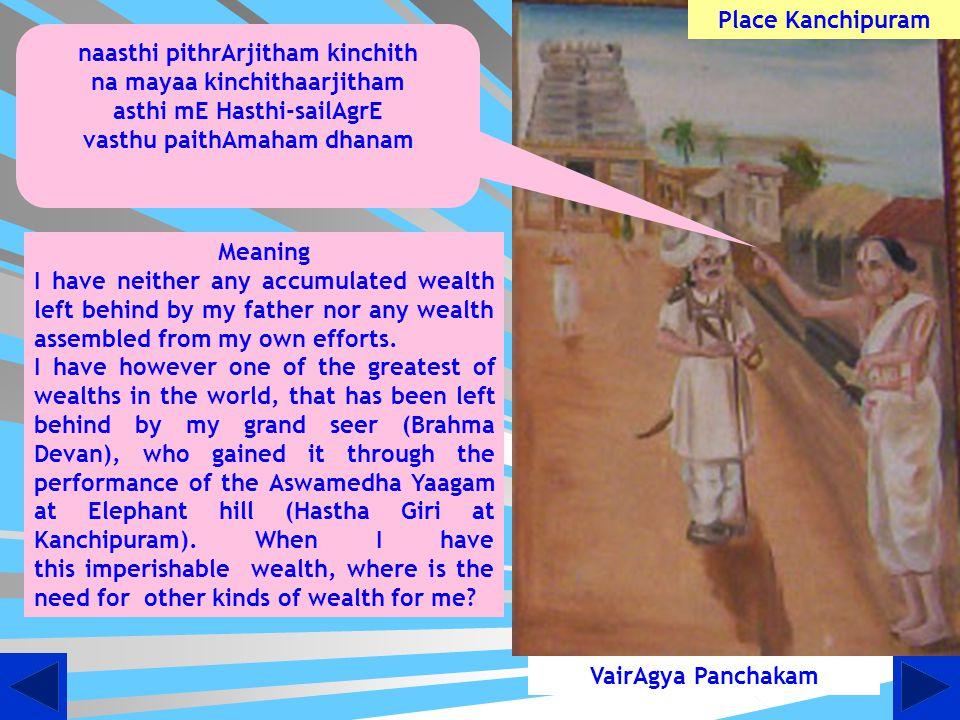 Vidhyaranyar Sending Message to Swami Desikan Place Vijayanagara Empire