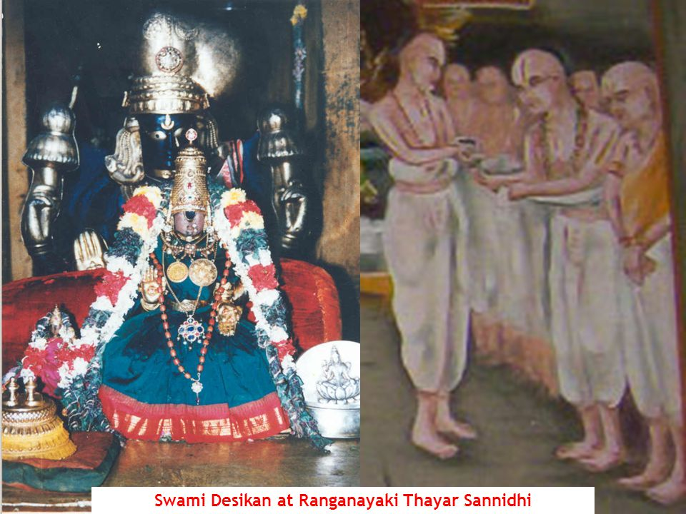 Swami Getting Theertha Prasadam at Sri Ranganatha Sannidhi