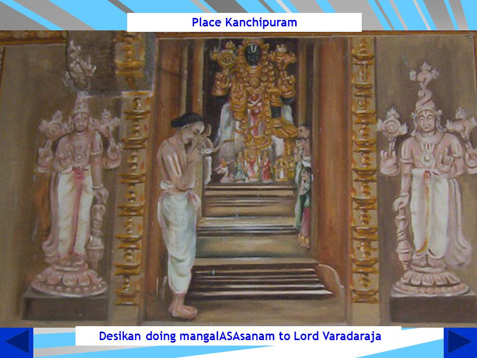 Imaginary view of Swami Desikan and Lord Srinivasar Place Thirupathi