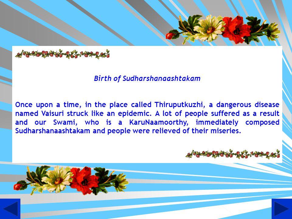 Imaginary view of Swami Doing MangalASAsanam to Lord Varadharajar Swami in Ekaantha Sevai