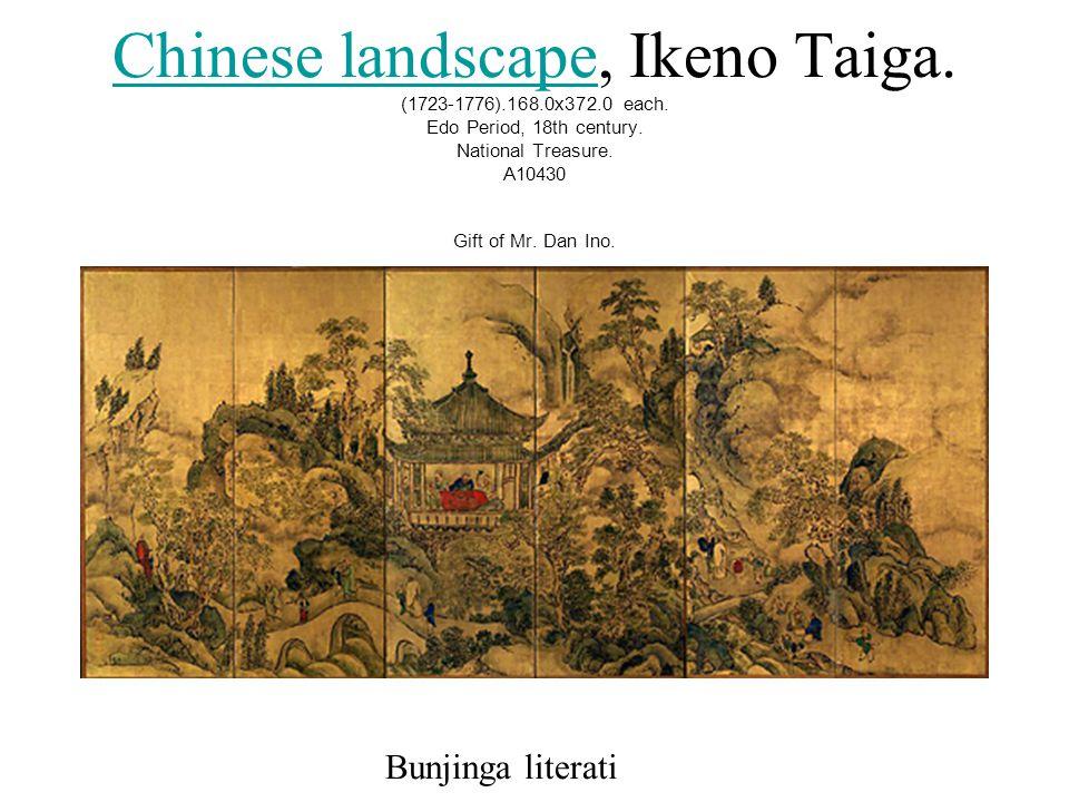 Chinese landscapeChinese landscape, Ikeno Taiga. (1723-1776).168.0x372.0 each.