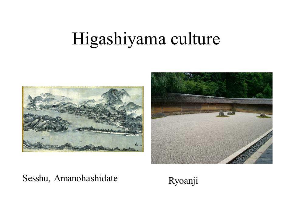 Higashiyama culture Sesshu, Amanohashidate Ryoanji