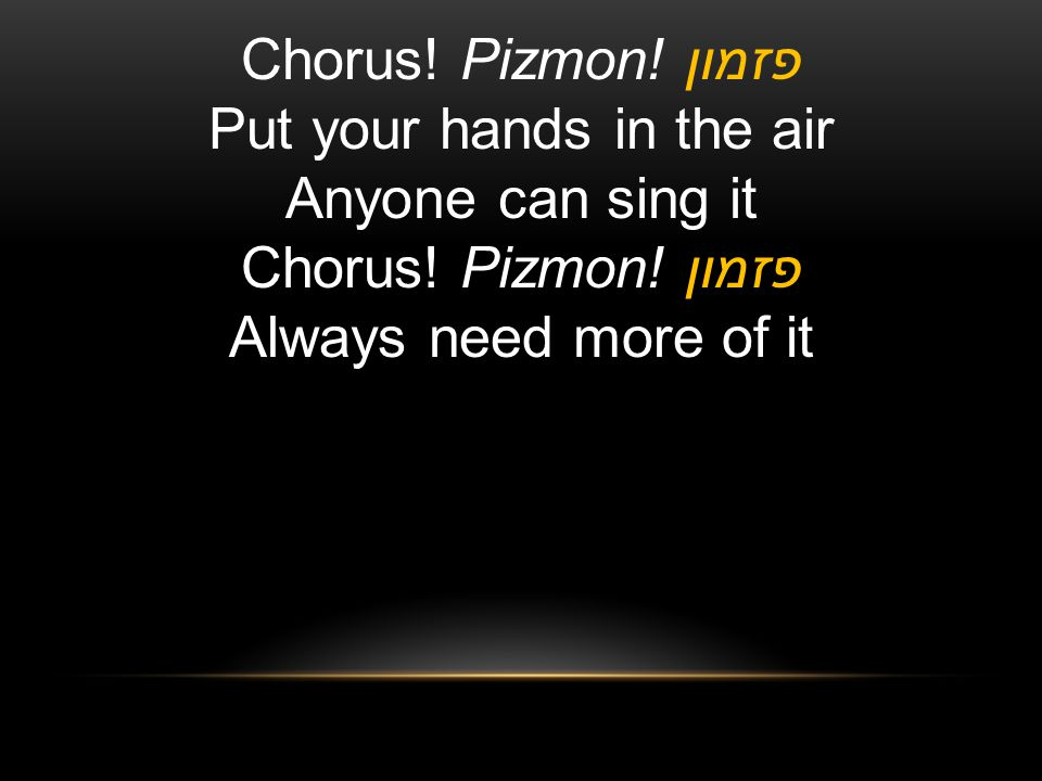 Chorus. Pizmon. פזמון Put your hands in the air Anyone can sing it Chorus.