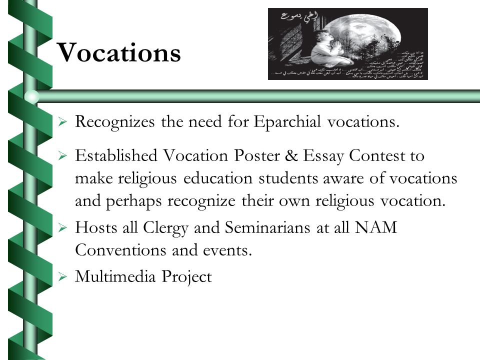 Vocations Recognizes the need for Eparchial vocations.