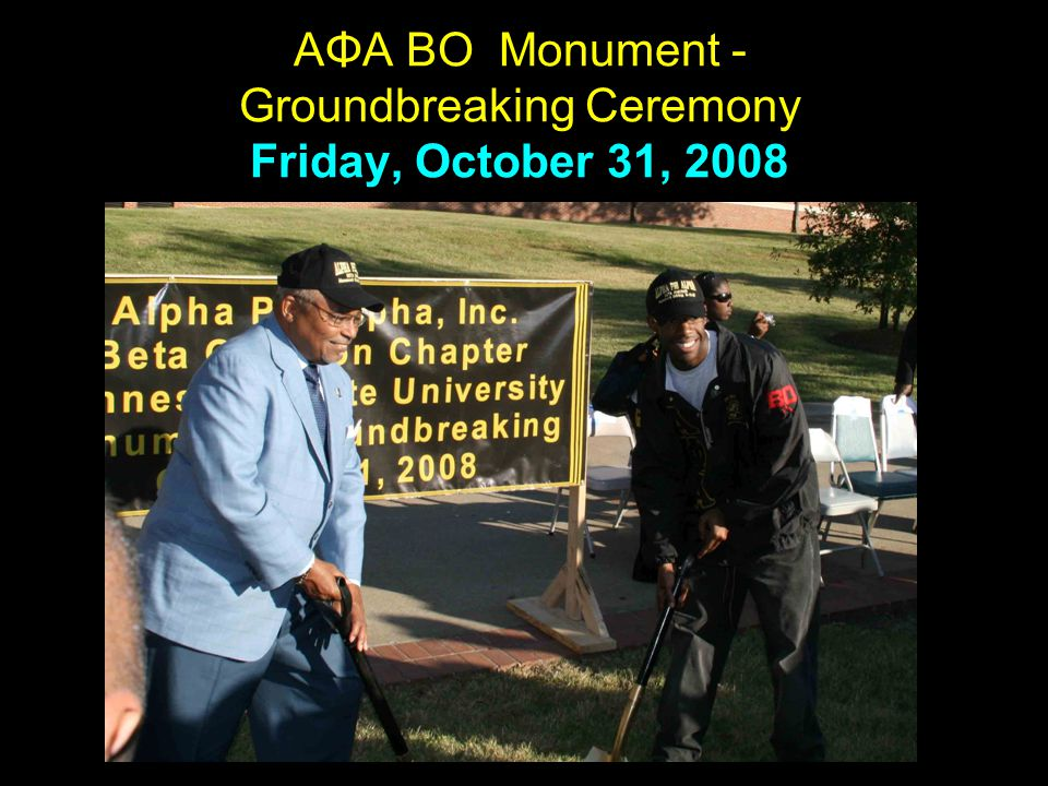 The BO Monument will be dedicated on Saturday, November 7, 2009.