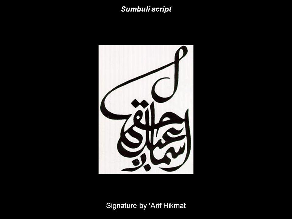 Signature by 'Arif Hikmat Sumbuli script