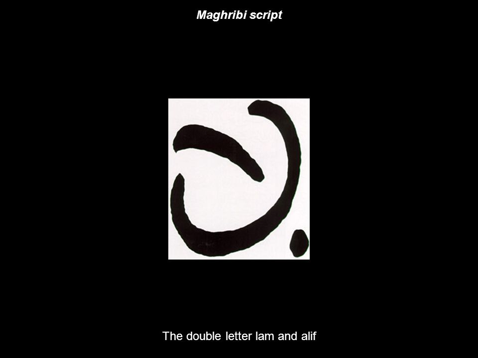 The double letter lam and alif Maghribi script