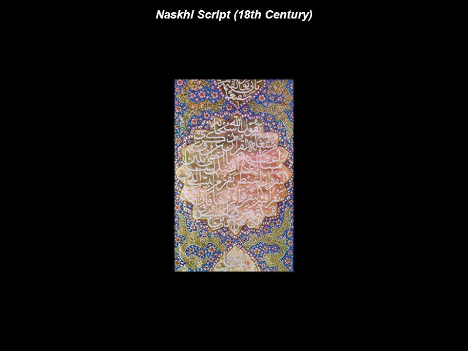 Naskhi Script (18th Century)