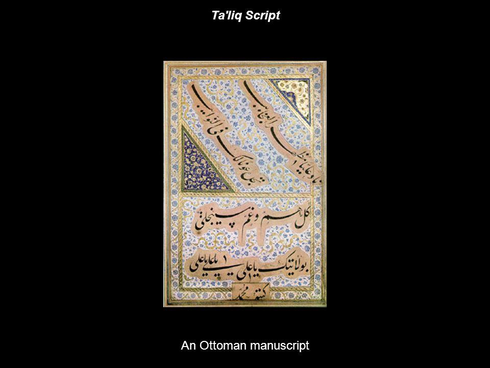 An Ottoman manuscript Ta'liq Script