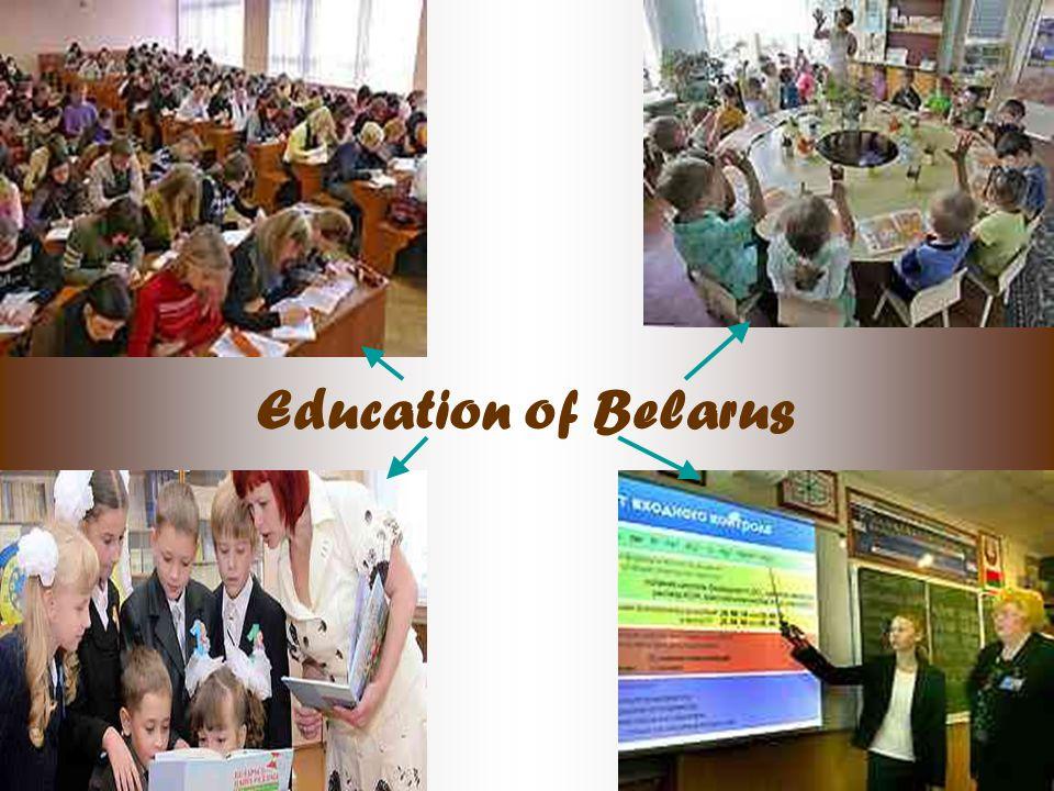 Education of Belarus