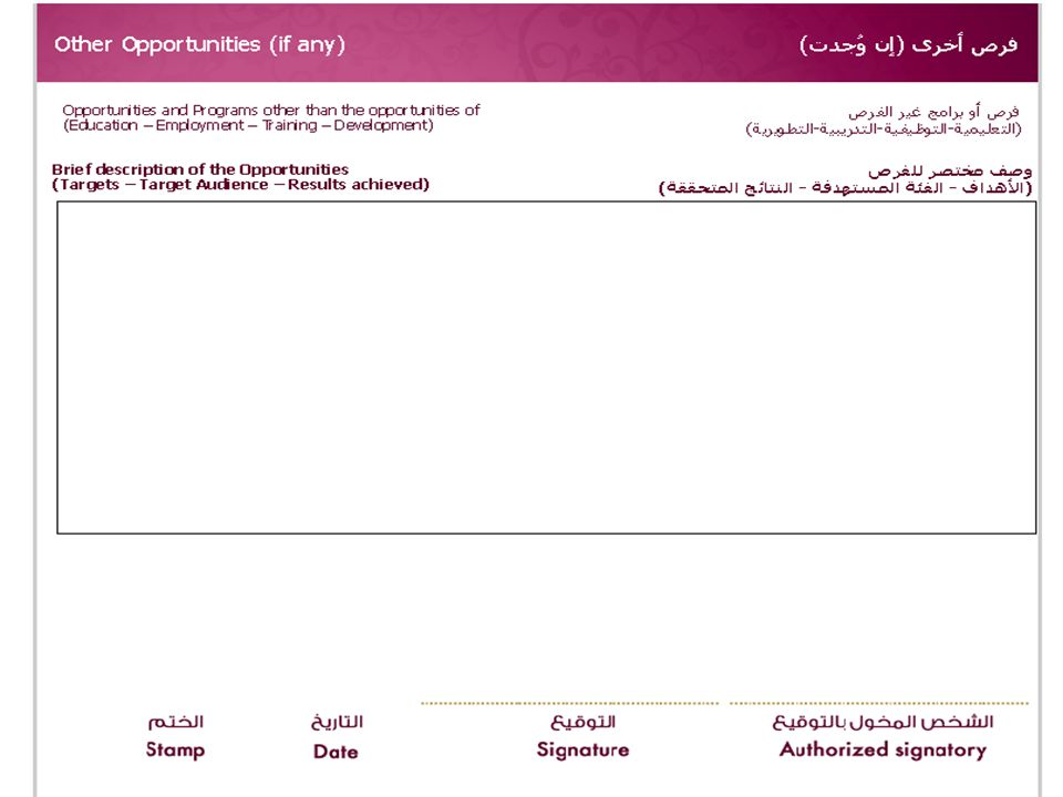 Achieved Results of your Participation in Qatar Career Fair 2012 النتائج المتحققة من مشاركتكم في معرض قطر المهني 2012 Thank you for your cooperation with us in preparing the report of the results achieved by the exhibitors participation in Qatar Career Fair 2012 by filling the electronic form.