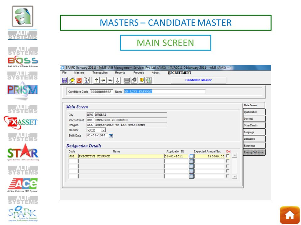 MASTERS – CANDIDATE MASTER MAIN SCREEN
