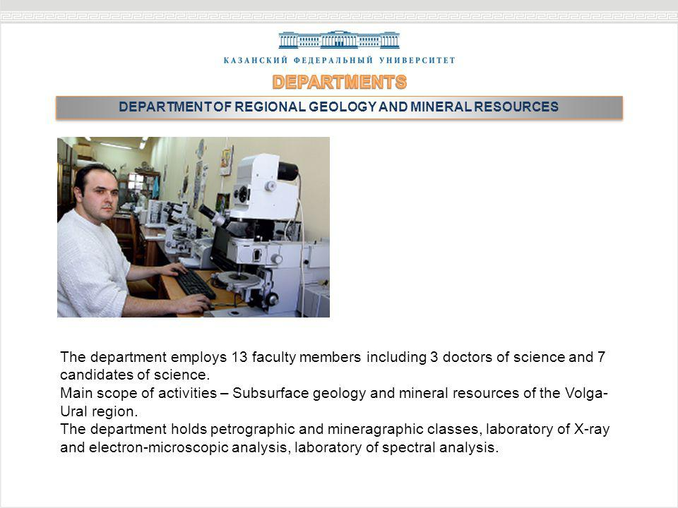 DEPARTMENT OF REGIONAL GEOLOGY AND MINERAL RESOURCES The department employs 13 faculty members including 3 doctors of science and 7 candidates of science.