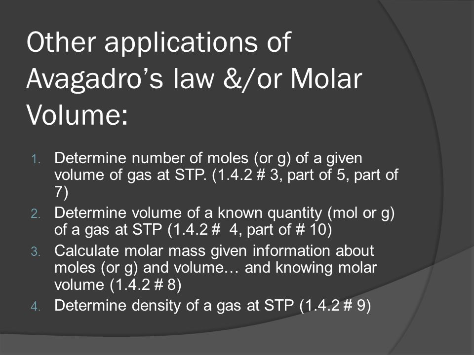The Ideal Gas Law Q – Can all gases be considered ideal.