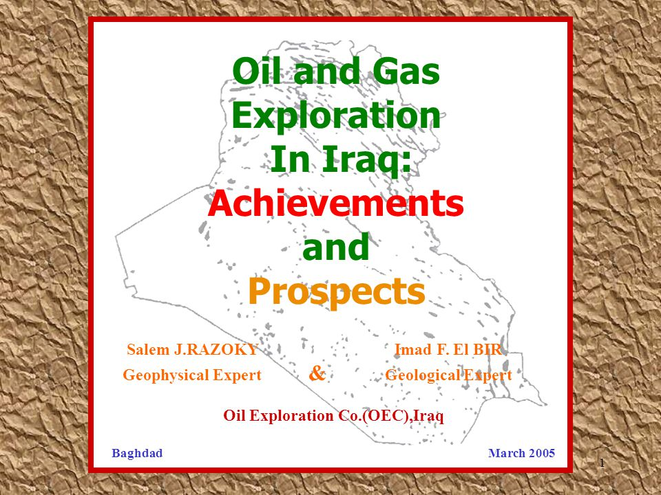 22 If and when these activities are executed with all other supporting activities, including those related to the necessary infra- structure, Iraq s Status in the International Petroleum Industry could advance from its position prevailing now as having 2 nd highest oil reserves and its abnormal rather low daily production.