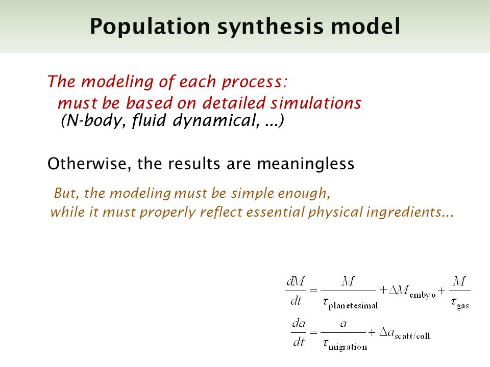 The modeling of each process: must be based on detailed simulations (N-body, fluid dynamical,...) Otherwise, the results are meaningless But, the modeling must be simple enough, while it must properly reflect essential physical ingredients...