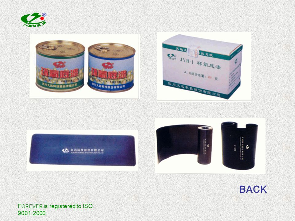 F OREVER is registered to ISO 9001:2000 Sichuan Forever Science & Technology Co., Ltd The Composition of 3-Layer Structure Heat-shrinkable sleeves The 3-Layer Structure Heat-shrinkable sleeves consist of a Heat-shrinkable sleeve (consist of a radiation crosslinked PE backing and a hot melt adhesive layer), a two-component, solvent free liquid Epoxy primer and a Closure Patch.