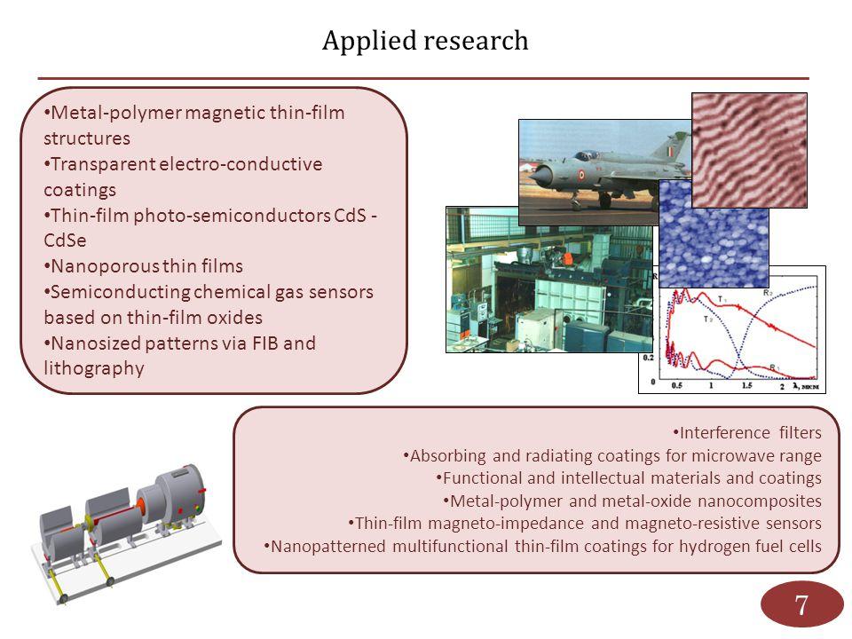 Fundamental research 8 A.L.Rakhmanov et. al // Phys.