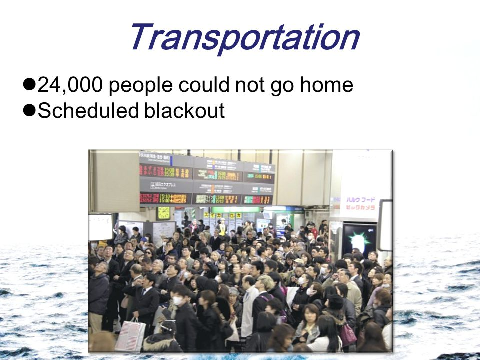 Transportation 24,000 people could not go home Scheduled blackout