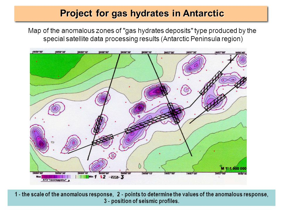 Map of the anomalous zones of gas hydrates deposits type produced by the special satellite data processing results (Antarctic Peninsula region) 1 - the scale of the anomalous response, 2 - points to determine the values of the anomalous response, 3 - position of seismic profiles.