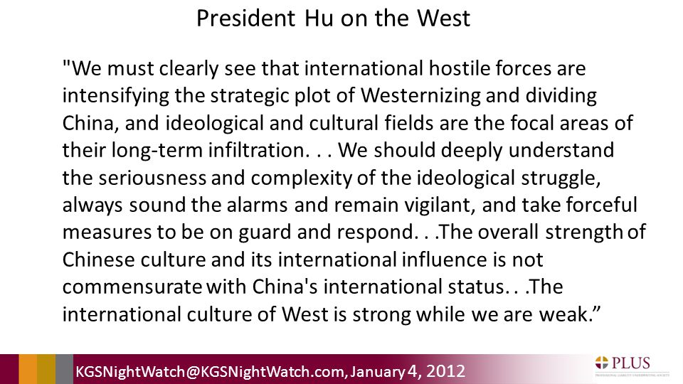 President Hu on the West We must clearly see that international hostile forces are intensifying the strategic plot of Westernizing and dividing China, and ideological and cultural fields are the focal areas of their long-term infiltration...