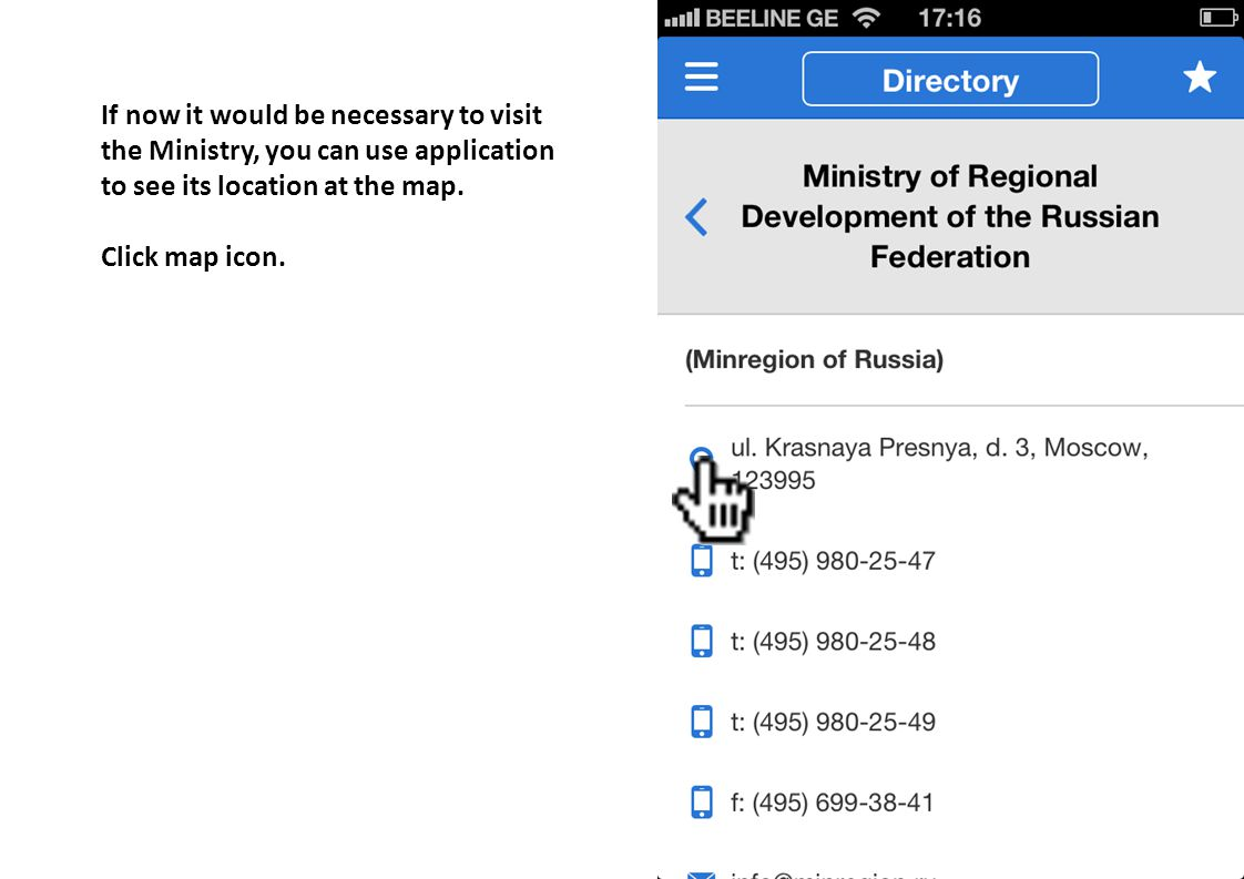 If now it would be necessary to visit the Ministry, you can use application to see its location at the map.