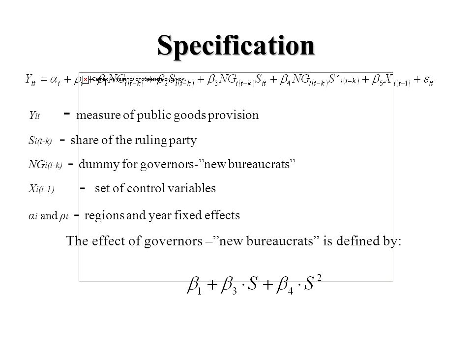 Specification Y it - measure of public goods provision S i(t-k) - share of the ruling party NG i(t-k) - dummy for governors-new bureaucrats X i(t-1) -