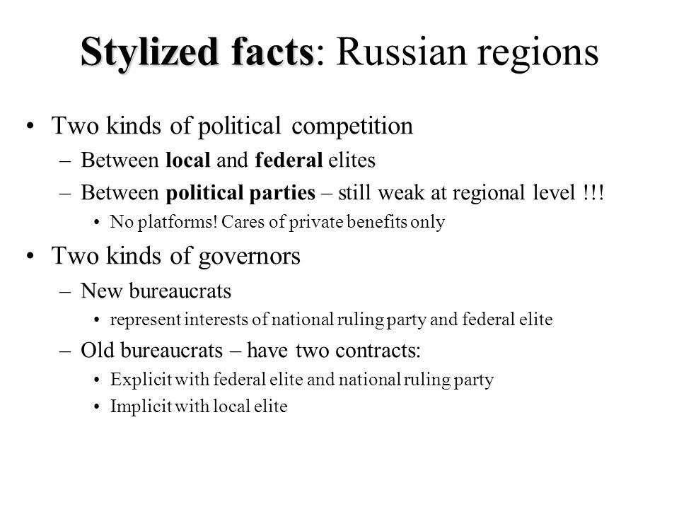 Stylized facts Stylized facts: Russian regions Two kinds of political competition –Between local and federal elites –Between political parties – still