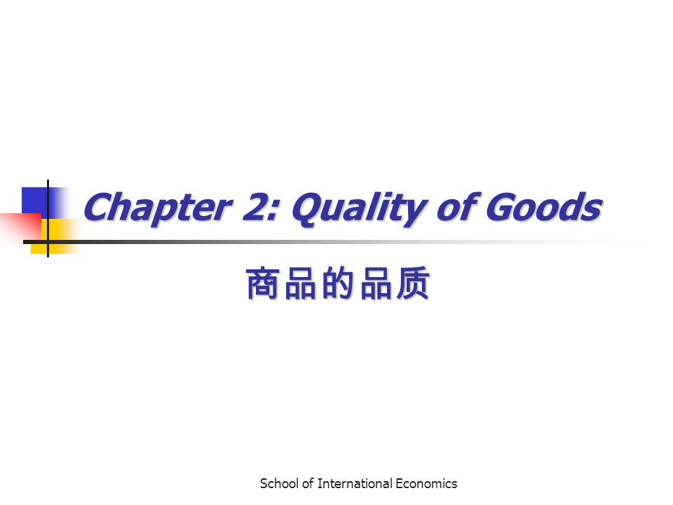 School of International Economics Chapter 2: Quality of Goods
