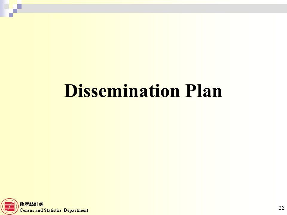 Census and Statistics Department 22 Dissemination Plan