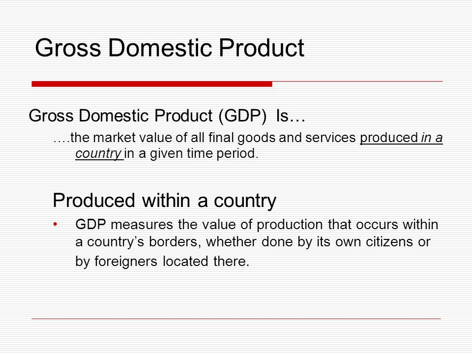 Gross Domestic Product That is: Y = C + I + G + X - M