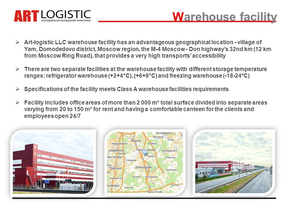 Warehouse facility Art-logistic LLC warehouse facility has an advantageous geographical location - village of Yam, Domodedovo district, Moscow region,