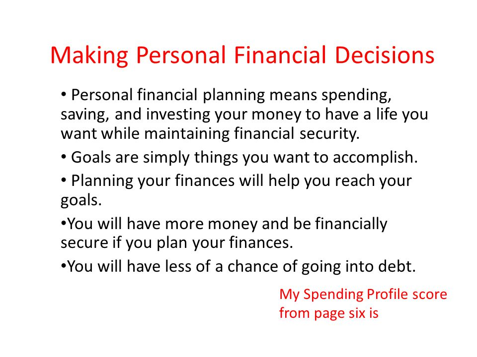 Financial Goals and Activities for Various Life Situations