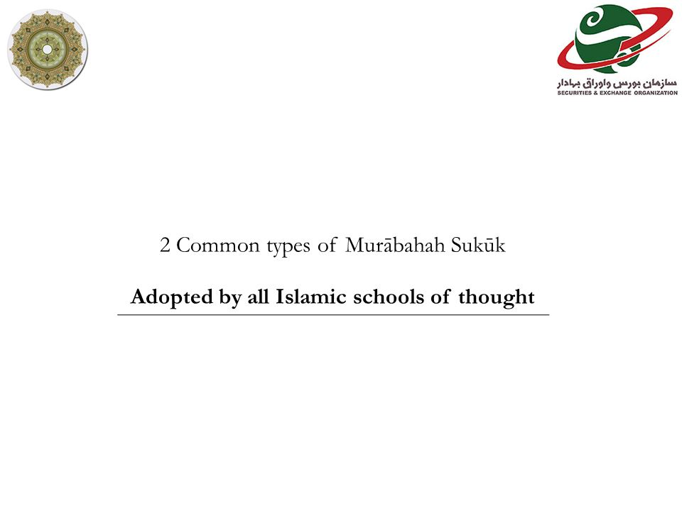 2 Common types of Murābahah Sukūk Adopted by all Islamic schools of thought